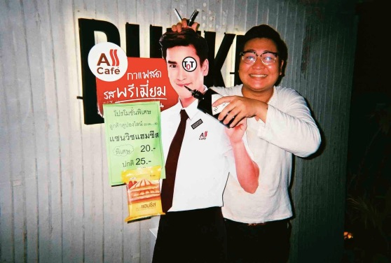 Shots - Still Film Moments Bangkok 109